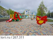Купить «Детская игровая площадка», фото № 267311, снято 17 апреля 2008 г. (c) Иван Сазыкин / Фотобанк Лори