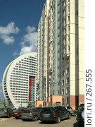 """Купить «Жилой дом """"Парус"""" на Ходынке, Москва», фото № 267555, снято 27 апреля 2008 г. (c) Fro / Фотобанк Лори"""