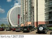 """Купить «Жилой дом """"Парус"""" на Ходынке, Москва», фото № 267559, снято 27 апреля 2008 г. (c) Fro / Фотобанк Лори"""