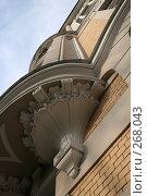 Купить «Здание на Гоголевском бульваре», фото № 268043, снято 7 апреля 2008 г. (c) Виктория Щепкина / Фотобанк Лори