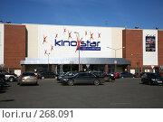 Купить «Киностар. Мега-Химки.», эксклюзивное фото № 268091, снято 23 апреля 2008 г. (c) Игорь Веснинов / Фотобанк Лори