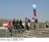 Купить «Дети смотрят выступления артистов на празднике», фото № 268111, снято 1 мая 2008 г. (c) Геннадий Соловьев / Фотобанк Лори
