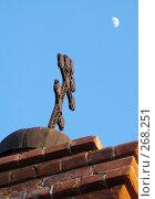 Купить «Крест и луна», фото № 268251, снято 13 апреля 2008 г. (c) Игорь Муртазин / Фотобанк Лори