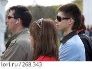 Купить «Солнцезащитные очки», фото № 268343, снято 27 апреля 2008 г. (c) Юрий Синицын / Фотобанк Лори