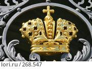 Купить «Санкт-Петербург. Ворота Зимнего  дворца. Фрагмент», фото № 268547, снято 28 июня 2005 г. (c) Александр Секретарев / Фотобанк Лори