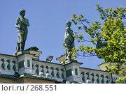 Купить «Санкт-Петербург. Зимний дворец», фото № 268551, снято 28 июня 2005 г. (c) Александр Секретарев / Фотобанк Лори