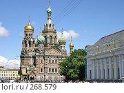 Купить «Санкт-Петербург. Собор Спаса на Крови», фото № 268579, снято 28 июня 2005 г. (c) Александр Секретарев / Фотобанк Лори