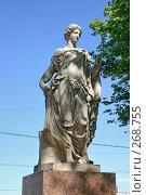 Купить «Санкт-Петербург. Скульптура в Александровском саду», фото № 268755, снято 28 июня 2005 г. (c) Александр Секретарев / Фотобанк Лори