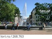 Купить «Санкт-Петербург. Фонтан перед Адмиралтейством», фото № 268763, снято 28 июня 2005 г. (c) Александр Секретарев / Фотобанк Лори