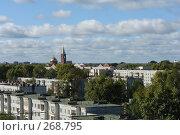 Купить «Летний город сверху с собором вдали», фото № 268795, снято 13 сентября 2006 г. (c) Шахов Андрей / Фотобанк Лори