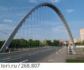Купить «Мост в Манчестере», фото № 268807, снято 29 апреля 2007 г. (c) Юлия Бобровских / Фотобанк Лори