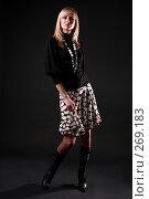 Купить «Гламурная девушка на черном фоне», фото № 269183, снято 25 апреля 2007 г. (c) Гладских Татьяна / Фотобанк Лори