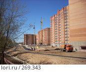 Строящийся микрорайон в городе Дмитрове, фото № 269343, снято 25 апреля 2008 г. (c) Ольга Смоленкова / Фотобанк Лори