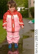 Купить «Девочка смотрит на свое отражение в луже», фото № 269555, снято 2 мая 2008 г. (c) Екатерина Соловьева / Фотобанк Лори