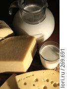 Купить «Натюрморт  с молоком и сыром», фото № 269691, снято 11 декабря 2005 г. (c) Татьяна Белова / Фотобанк Лори