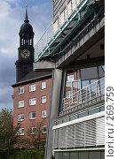 Купить «Гамбург. Архитектура», фото № 269759, снято 1 мая 2008 г. (c) Екатерина Соловьева / Фотобанк Лори