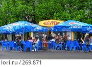 Купить «Люди кушают на улице в кафе», эксклюзивное фото № 269871, снято 2 мая 2008 г. (c) lana1501 / Фотобанк Лори