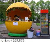 Купить «Парк Горького.Торговый павильон.», эксклюзивное фото № 269875, снято 2 мая 2008 г. (c) lana1501 / Фотобанк Лори