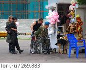 Купить «Москва. Люди. Палатка с игрушками», эксклюзивное фото № 269883, снято 2 мая 2008 г. (c) lana1501 / Фотобанк Лори
