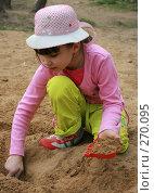 Купить «Девочка в песочнице», фото № 270095, снято 30 апреля 2008 г. (c) Людмила Куклицкая / Фотобанк Лори