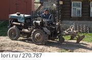 Купить «Механизация на селе», фото № 270787, снято 1 мая 2008 г. (c) Яков Филимонов / Фотобанк Лори
