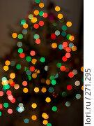 Купить «Новогодние огни елки», фото № 271295, снято 17 января 2008 г. (c) Harry / Фотобанк Лори
