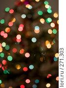 Купить «Новогодние огни елки», фото № 271303, снято 17 января 2008 г. (c) Harry / Фотобанк Лори