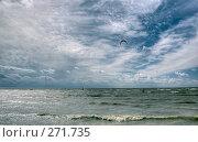 Купить «Море», фото № 271735, снято 18 августа 2007 г. (c) Катыкин Сергей / Фотобанк Лори