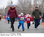 Купить «Семейный забег. г. Курган», фото № 271775, снято 3 мая 2008 г. (c) Andrey M / Фотобанк Лори