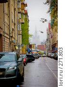 Купить «Улица моего города», фото № 271803, снято 21 апреля 2008 г. (c) Недорез Александр / Фотобанк Лори