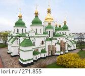 Купить «Софийский собор (Киев, Украина)», фото № 271855, снято 13 апреля 2008 г. (c) Дмитрий Яковлев / Фотобанк Лори