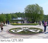 """Москва. Парк """"Царицыно"""" (2008 год). Редакционное фото, фотограф lana1501 / Фотобанк Лори"""