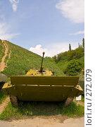 Купить «Аксайский военно-исторический музей. БМП-2», фото № 272079, снято 1 мая 2008 г. (c) Борис Панасюк / Фотобанк Лори