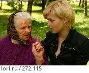 Купить «Пожилая женщина и девушка», фото № 272115, снято 22 июня 2005 г. (c) Морозова Татьяна / Фотобанк Лори