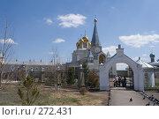 Купить «Свято-Введенский собор. Караганда», фото № 272431, снято 2 мая 2008 г. (c) Михаил Николаев / Фотобанк Лори