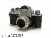 Фотоаппарат (2008 год). Редакционное фото, фотограф Владимир Хаманов / Фотобанк Лори
