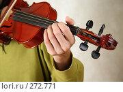 Купить «Скрипка», фото № 272771, снято 7 апреля 2008 г. (c) Морозова Татьяна / Фотобанк Лори