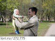 Купить «Отец и сын», фото № 272775, снято 3 мая 2008 г. (c) Сергей Васильев / Фотобанк Лори