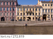 Купить «На набережной Фонтанки. Санкт-Петербург», эксклюзивное фото № 272819, снято 3 мая 2008 г. (c) Александр Алексеев / Фотобанк Лори