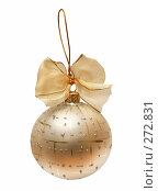 Купить «Новогодний шар», фото № 272831, снято 5 декабря 2006 г. (c) Морозова Татьяна / Фотобанк Лори