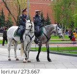 Купить «Конная милиция в Александровском саду», эксклюзивное фото № 273667, снято 2 мая 2008 г. (c) lana1501 / Фотобанк Лори