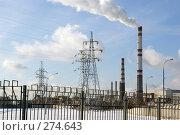 Купить «Промышленная территория», фото № 274643, снято 27 января 2008 г. (c) Дмитрий Тарасов / Фотобанк Лори