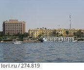 Купить «Река Нил», фото № 274819, снято 1 января 2003 г. (c) Юлия Дашкова / Фотобанк Лори
