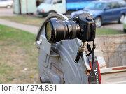 Купить «Фотоаппарат закреплённый на мусорном контейнере», фото № 274831, снято 12 апреля 2008 г. (c) Сергей Лаврентьев / Фотобанк Лори