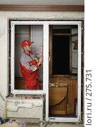 Купить «Установка нового пластикового окна», эксклюзивное фото № 275731, снято 26 ноября 2007 г. (c) Дмитрий Неумоин / Фотобанк Лори
