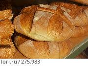 Купить «Булка хлеба», фото № 275983, снято 5 апреля 2005 г. (c) Кравецкий Геннадий / Фотобанк Лори