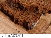 Купить «Кусок ржаного хлеба», фото № 276011, снято 12 ноября 2004 г. (c) Кравецкий Геннадий / Фотобанк Лори
