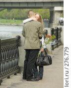 Купить «Целующаяся парочка на набережной Москвы-реки», фото № 276779, снято 30 апреля 2008 г. (c) Эдуард Межерицкий / Фотобанк Лори