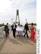 Купить «Юность, Любовь, свадьба - мост поцелуев в Краснодаре», фото № 276843, снято 18 апреля 2008 г. (c) Федор Королевский / Фотобанк Лори