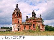 Купить «Заброшенный храм», фото № 276919, снято 22 июня 2006 г. (c) Василий Козлов / Фотобанк Лори